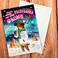 открытки с видами Коми