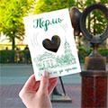 открытки с видами Перми