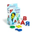 Magnetic Numbers & Letters