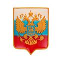 сувенирные патриотичные гербы