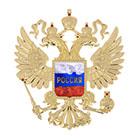 Сувенирные гербы в Донецке