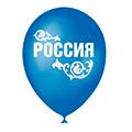 воздушные шары к дню России