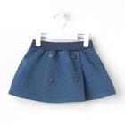 юбки для девочек на 1 Сентября
