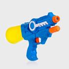 водные пистолеты на 23 Февраля