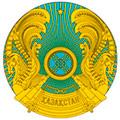 подарки с видами Казахстана