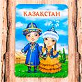 магниты с видами Казахстана