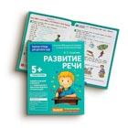 книги по дошкольному воспитанию