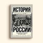 История, военное дело