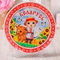 Белорусская посуда
