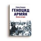 публицистические книги