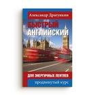 Литература на иностранном языке