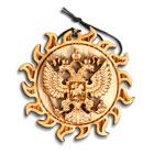 герб России на 23 Февраля