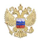 Сувенирные гербы