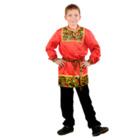 детские карнавальные костюмы народов мира