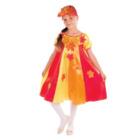 детские карнавальные костюмы с временами года