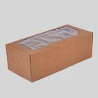 контейнеры на вынос