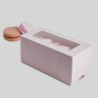 Упаковка для макарун