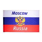 Флаги в Донецке