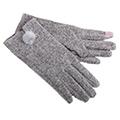 Молодёжные перчатки