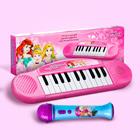 музыкальные игрушки на 8 Марта