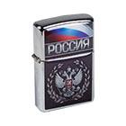 Зажигалки в Донецке