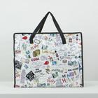 Хозяйственные сумки из ПВХ