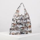 Хозяйственные сумки из текстиля