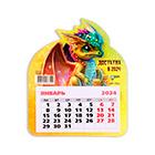 отрывные календари с символом года