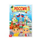 книги с видами России