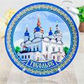 посуда с символикой Тобольска
