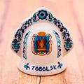 сувениры с символикой Тобольска