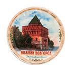 магниты с видами Нижнего Новгорода