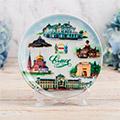 посуда с символикой Омска