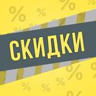 Распродажа автотоваров в Донецке