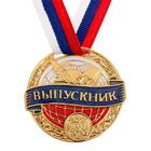 медали к выпускному (последнему звонку)