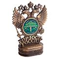 Таможенник в Донецке