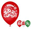 новогодние латексные шары