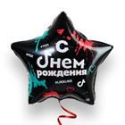 Фольгированные шары для праздника