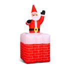 новогодние надувные фигурки Деда Мороза и Снегурочки