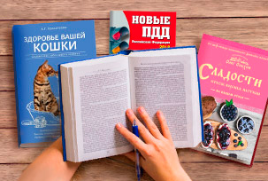 Specialized Literature