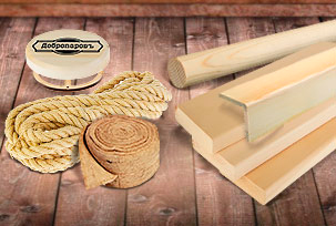 Materials for Building Russian Sauna Banya