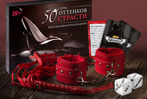 Erotic Games & Gifts