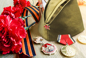 Victory Day May 9