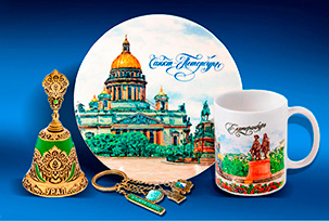 City Symbols Souvenirs