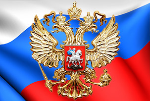Russia Day