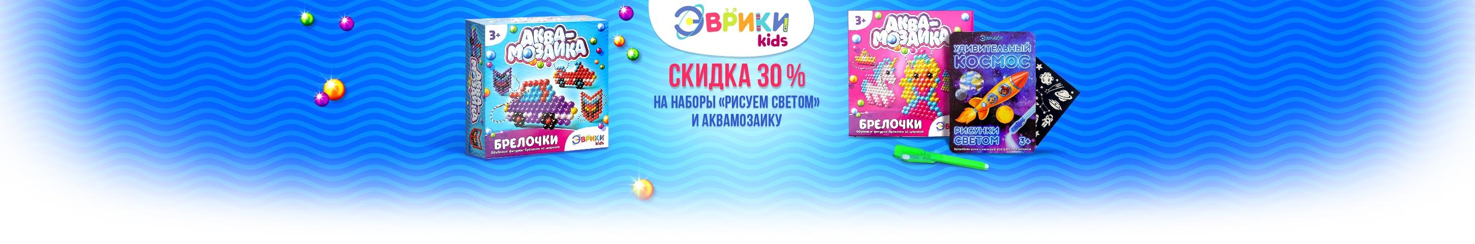 e49742c01844b Купить игрушки оптом и в розницу | Более 50 000 товаров в интернет ...