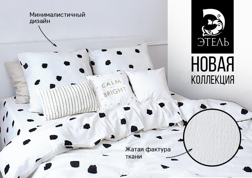 Кровати 160х200 распродажа