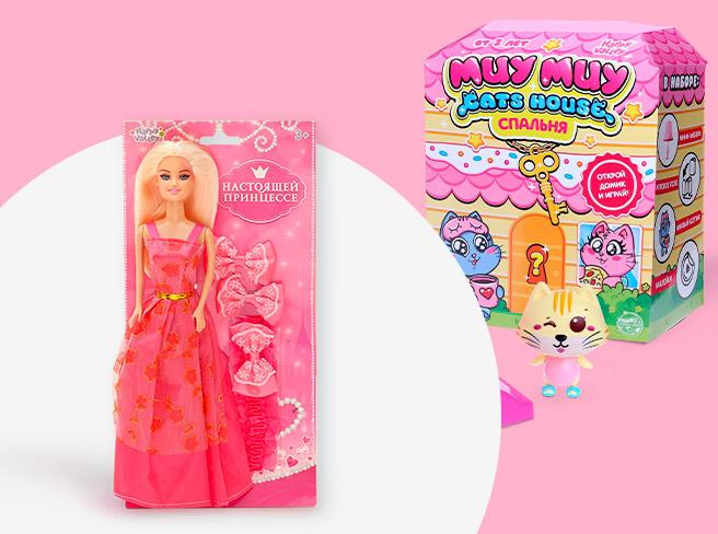 Кукла с аксессуарами МИКС в подарок