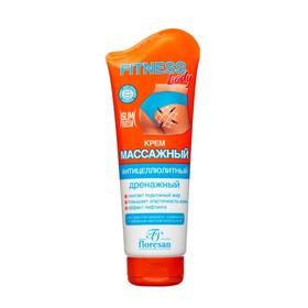 Cream-massage anti-cellulite drainage Professional 200 ml.