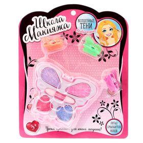 Набор косметики для девочки «Волшебная бабочка»: тени 4 цвета, аппликатор, заколочки